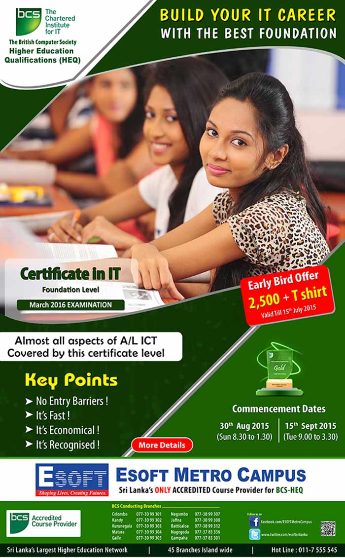 BCS – Higher Education Qualifications (BCS-HEQ) is an internationally recognized IT Qualification for career in Computing and Information Technology. BCS-HEQ consists of three levels and successful completion of all 3 levels is Academic Equivalent to a UK University honours degree in IT.