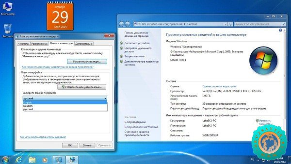 serial number windows 7 home premium terbaru