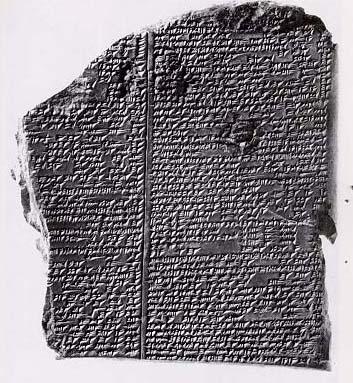 epic-of-gilgamesh jpgEpic Of Gilgamesh