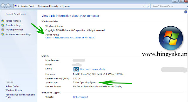 how to check operating system of pc