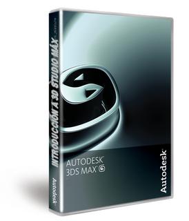 Autodesk 3ds Max Wikipedia La Enciclopedia Libre | Autos Post - photo#36