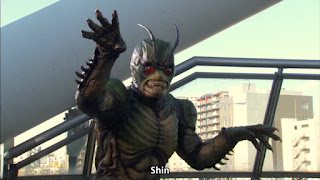 Shin Kamen Rider: Prologue