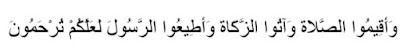 zakat mal harus dibarengi sholat