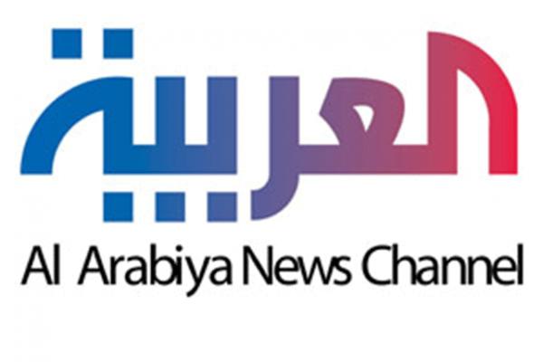 تعرض موقع قناة العربية للاختراق