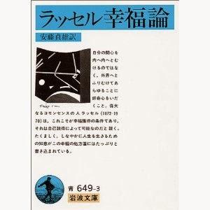http://tsite.jp/daikanyama/ec/tsutaya/448/33011/