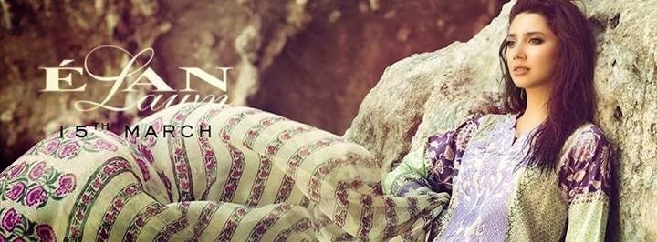 mahira khan elan lawn coming soon 2014