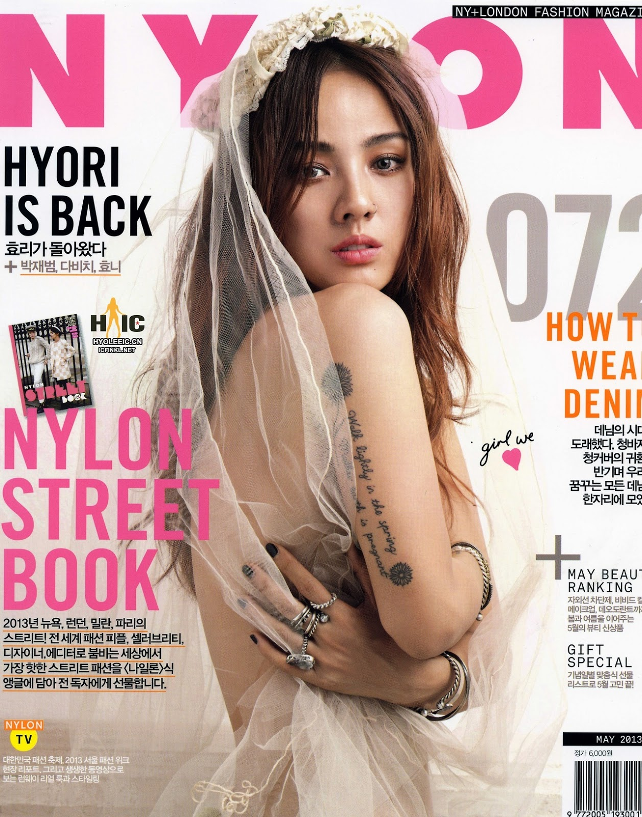 Hot or Not  Commentary  Tattoos in KpopLee Hyori 2013 Tattoo