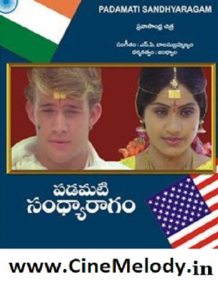 Padamati Sandhya Ragam Telugu Mp3 Songs Free  Download  1986