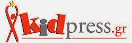 Ηλεκτρονική εφημερίδα για παιδιά