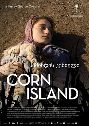 Corn Island (2014) ταινιες online seires oipeirates greek subs