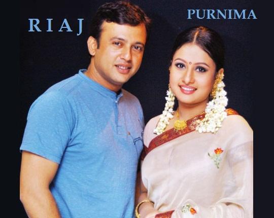 Shyamol Chhaya movie