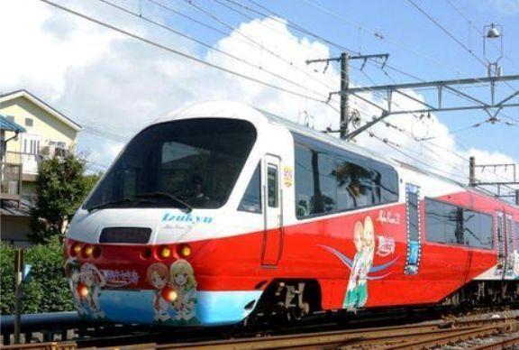 Kereta Di Jepang Dihiasi Manga Dan Anime [ www.BlogApaAja.com ]