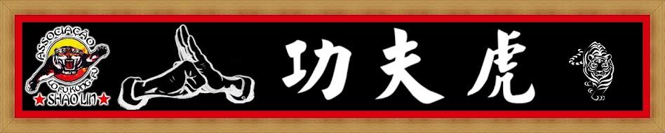 Academia Lo Fu de Kung Fu Shaolin