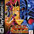 Save File YuGiOh Forbidden Memories PS1