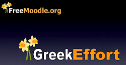 FreeMoodle - The Greek Effort
