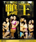 Download Film The Gigolo (2015) Subtitle Indonesia
