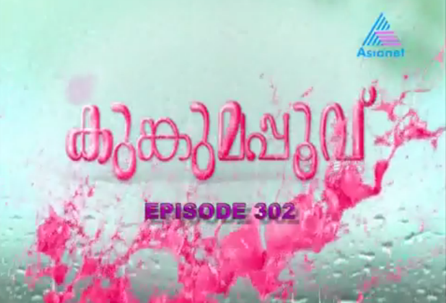 Cinema Bucket Kungumapoo Malayalam Serial Asia Watch Online