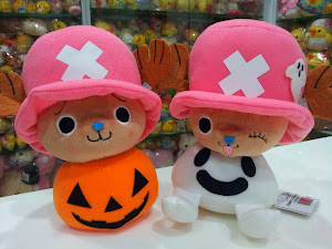 2009 Banpresto Halloween Pumpkin / Ghost Chopper Plush