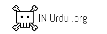 INURDU.ORG