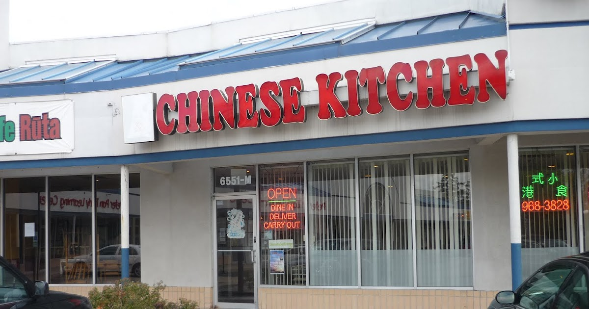 Smokin 39 Chokin 39 And Chowing With The King Chinese Kitchen