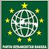 Sejarah PKB Lengkap (Sejarah Partai Kebangkitan Bangsa)