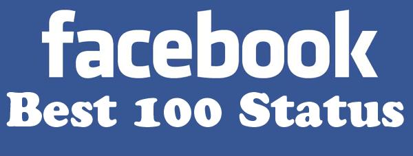 Facebook Best Staus