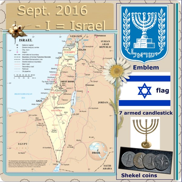 Sept. 2016 - I  is Israel lo 1