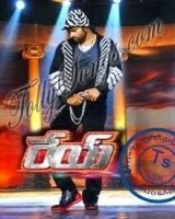Rey Telugu Movie Songs Download