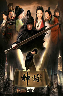 The Myth- 神话 (2010)