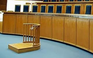 Δικαστές και Κατήδες