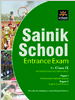 Prep Books for Sainik School Entrance Exam (AISSEE)