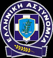 Σύλληψη δύο αλλοδαπών στα Γρεβενά για απόπειρα κλοπής