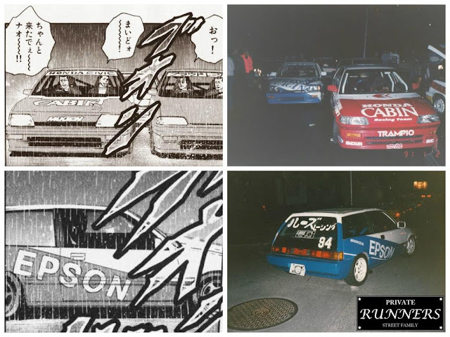 Naniwa Tomoare, manga, JDM