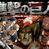 Guren No Yumiya - Linked Horizon (Shingeki no Kyojin OST)