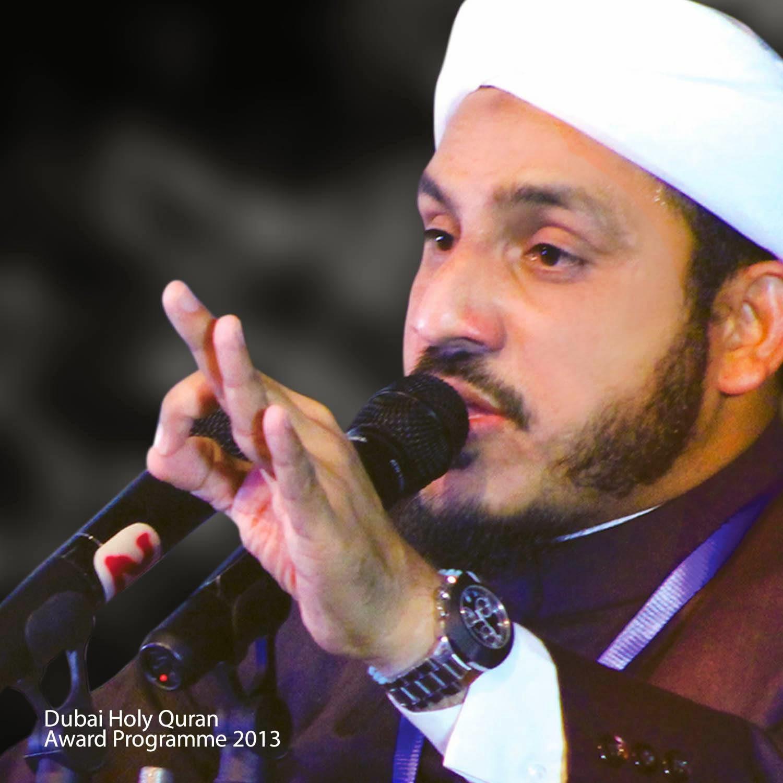 Muhammad Farooq Naeemi Kollam mp3 herunterladen