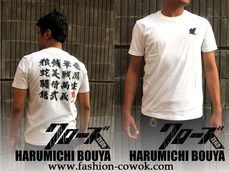 T - Shirt Harumichi Bouya