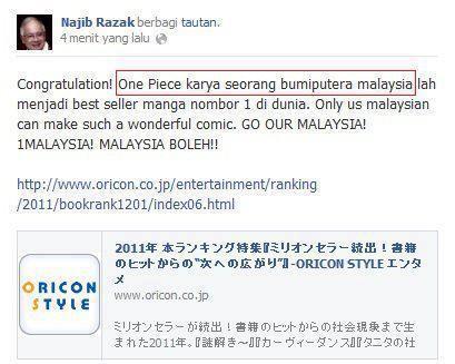 Malaysia klaim Anime Jepang | Terasing.com