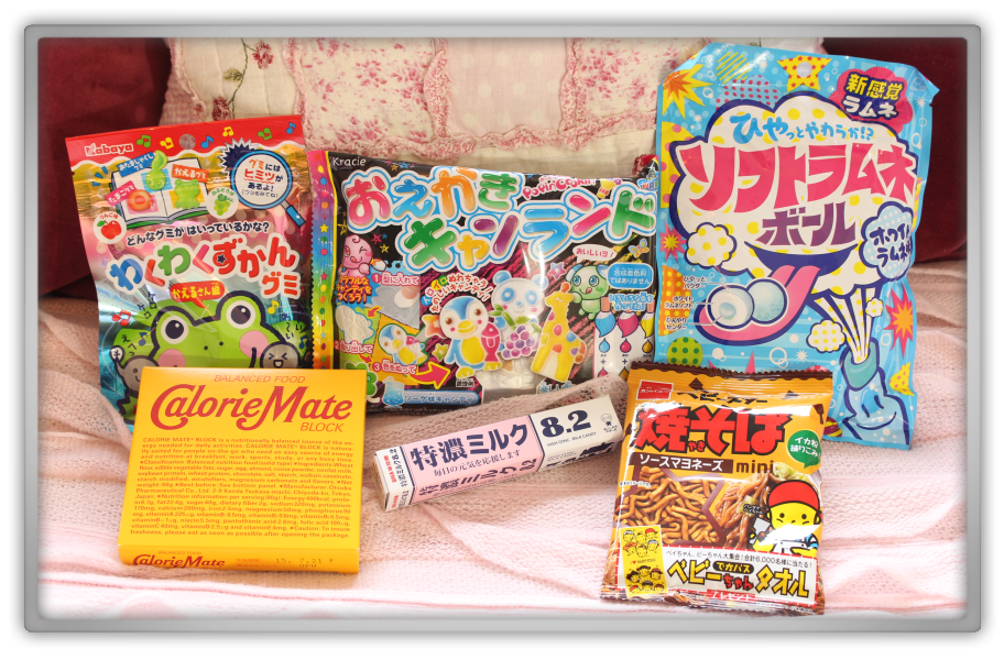 marjolein Kucmer birthday 15 august bday girl part 3 gift presents Sarah bits and boxes candy japanese japan1