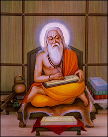 Bhela Samhita