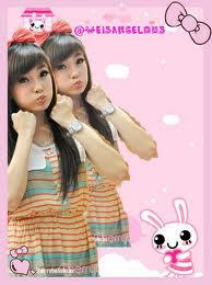 My Favorit in Cherry Belle