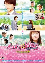Nụ Hôn Tinh Nghịch – Chương PTTH, Itazurana Kiss The Movie in High School