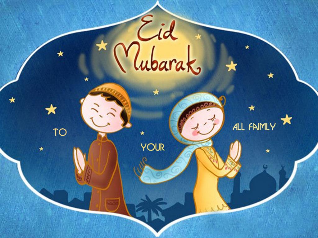 http://3.bp.blogspot.com/-AgxpUT_04Vg/UCt1bFwkI3I/AAAAAAAACw4/epKSYcvRIso/s1600/Eid-Mubarak-Wallpaper-2012-4.jpg
