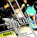 Watch Udhayam NH4 Movie Online - DVD