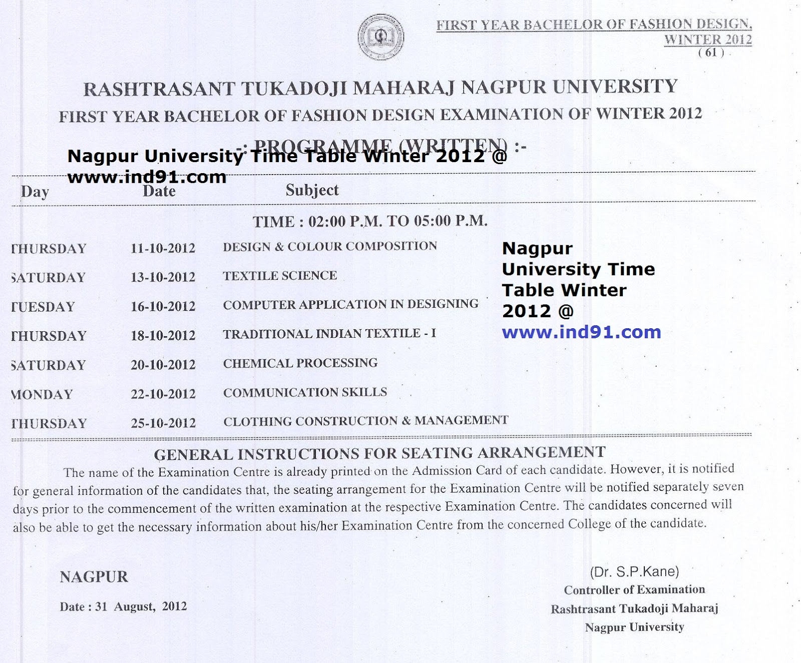 B a 6 sem supplementary exam result 2017 download pdf for Rtmnu time table 4th sem