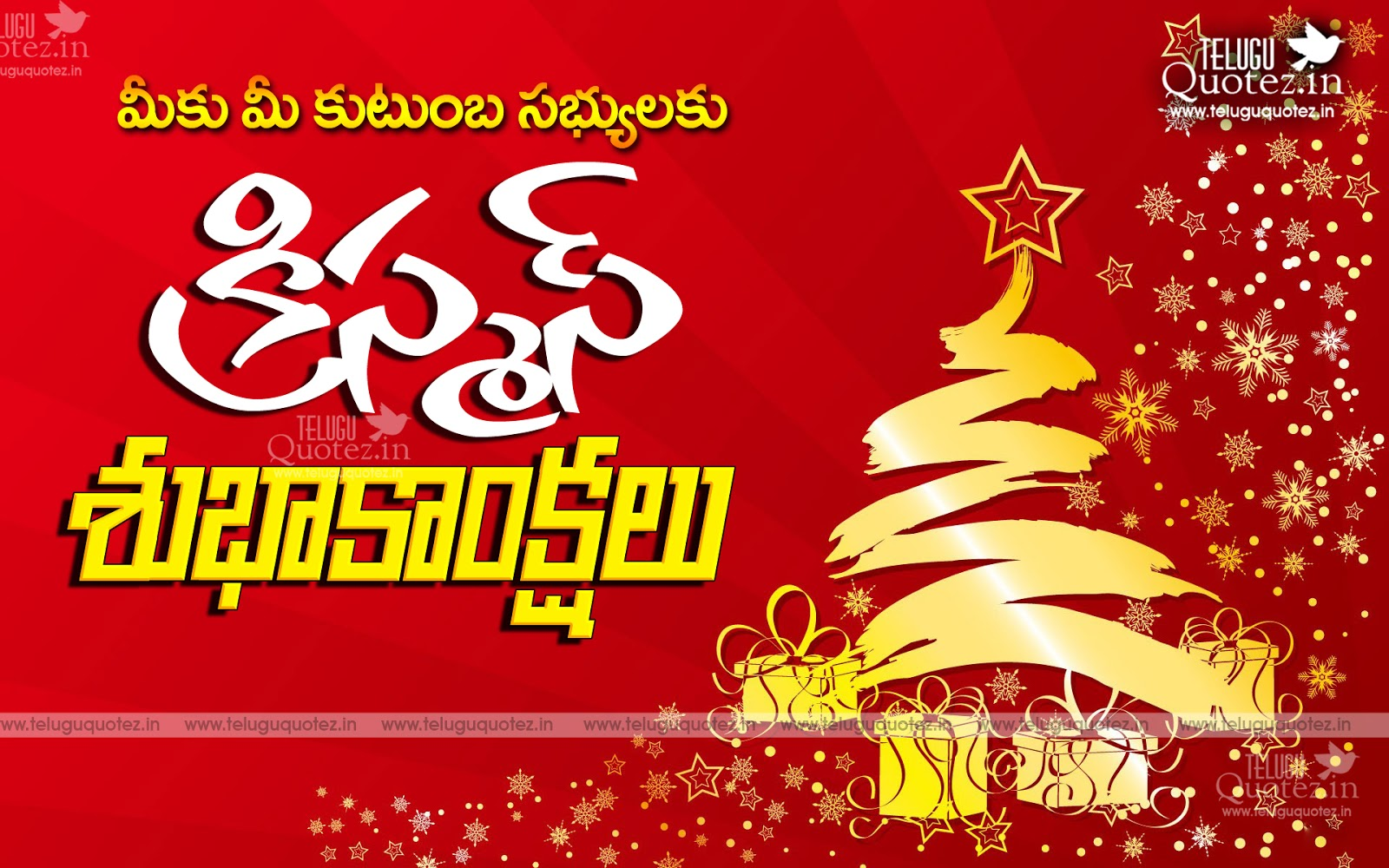 Christmas telugu quotes images all ideas about christmas and 19 happy christamas telugu greetings and quotes hd images teluguquotez tel kristyandbryce Image collections