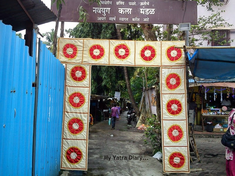 Entrance gate of Shri Swayumbhu Siddhivinayaka Ganesh Temple, Vazira Naka in Borivli