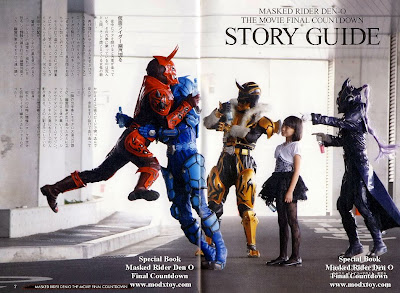 [SCANS] Saraba Kamen Rider Den-O: Final Countdown Story Guide