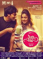 Raja Rani DVD, RajaRani Movie online, RajaRani 2013
