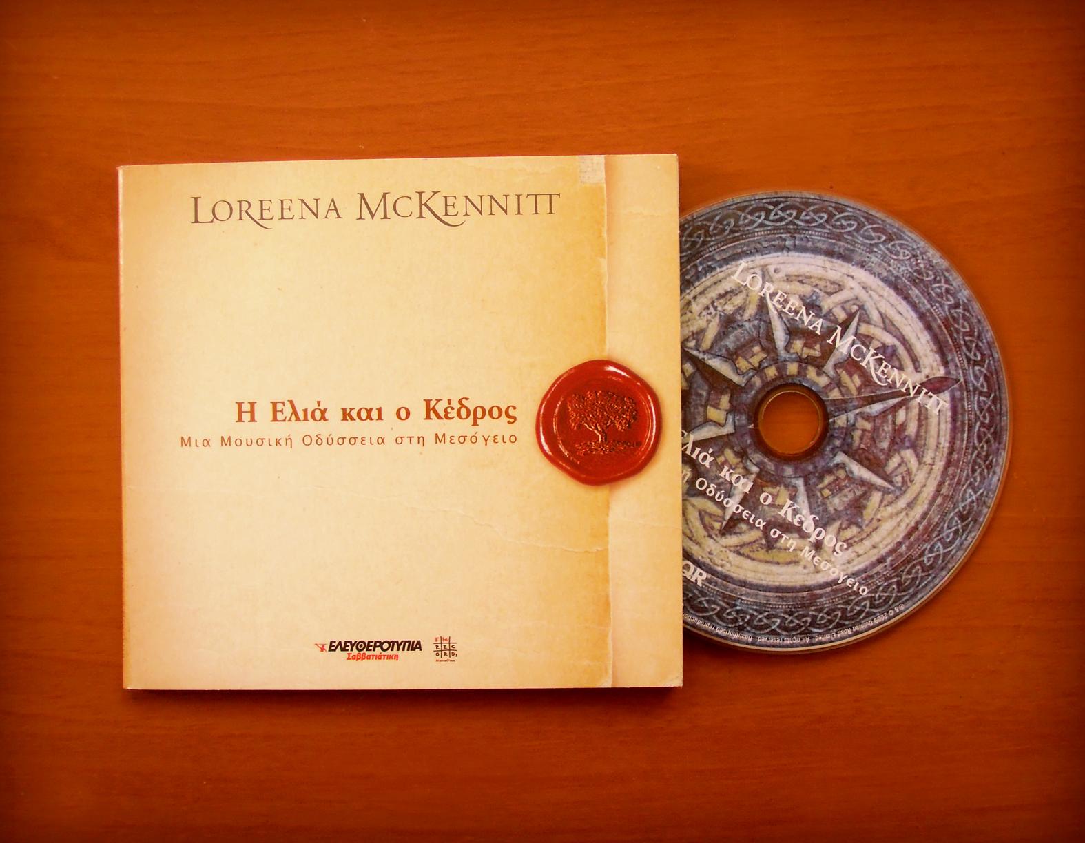 loreena mckennitt collection 2009 u2013 η ελιά και ο κέδρος the