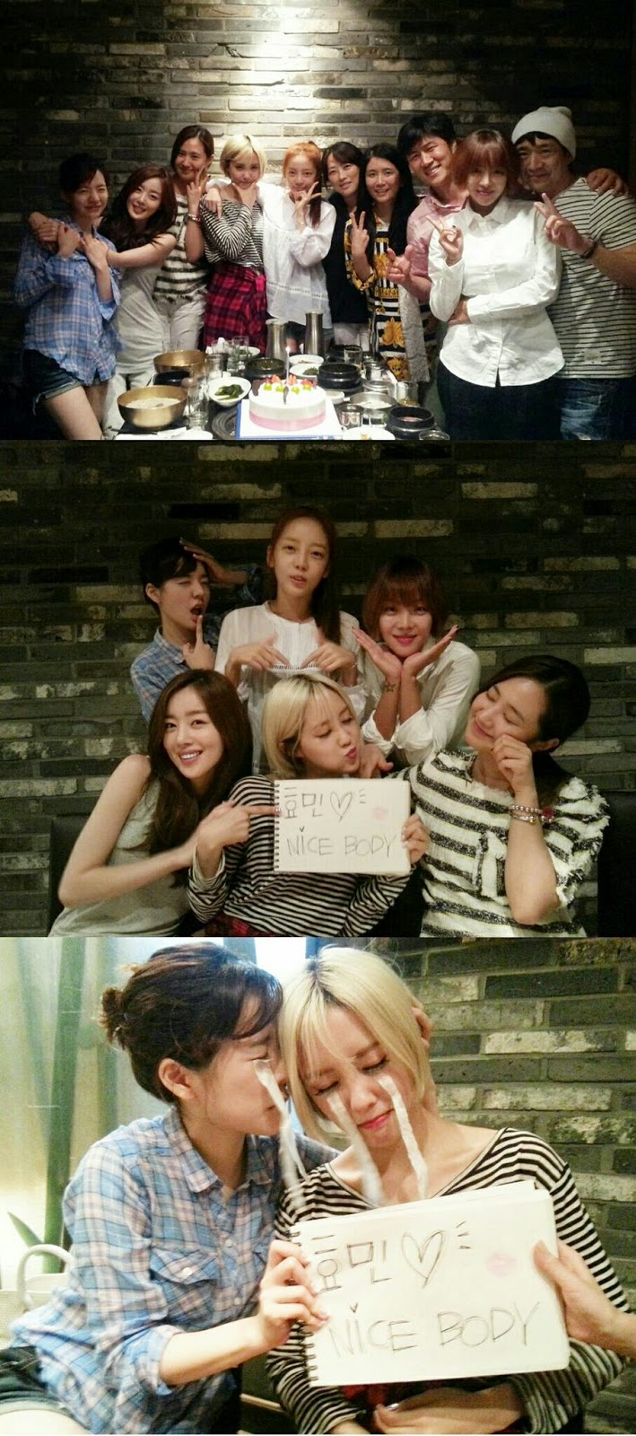 snsd sunny yuri invincible youth reunion